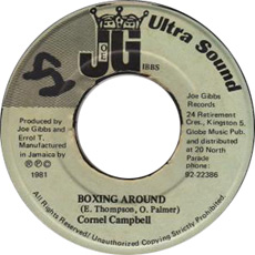 Boxing Around - Cornell Campbell