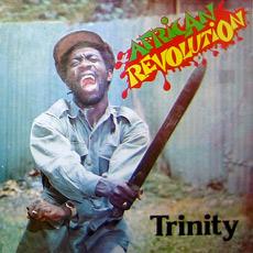 African Revolution LP
