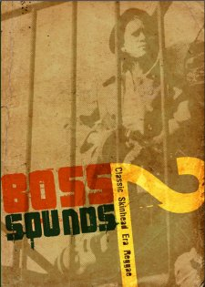 Boss Sounds 2 (front cover)