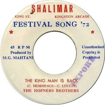 The Hoffner Brothers - The King Man Is Back