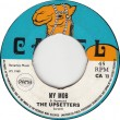 The Upsetters – My Mob