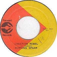 creationrebel1