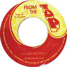 jamaicanstyle