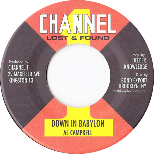Al Campbell - Down In Babylon (DKR)